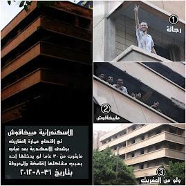 شباب الاسكندرية يقتحمون عمارة العفاريت المشهورة برشدى على شارع ابوقير!