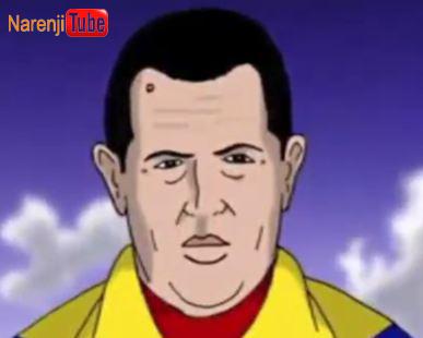 انیمیشن هوگو چاوز