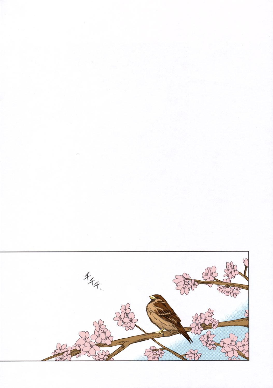 อ่านการ์ตูนออนไลน์FateStay Night – Utakata Sakura Iro