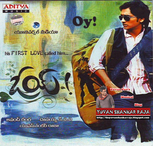 Oy Oye Telugu Movie Album/CD Cover