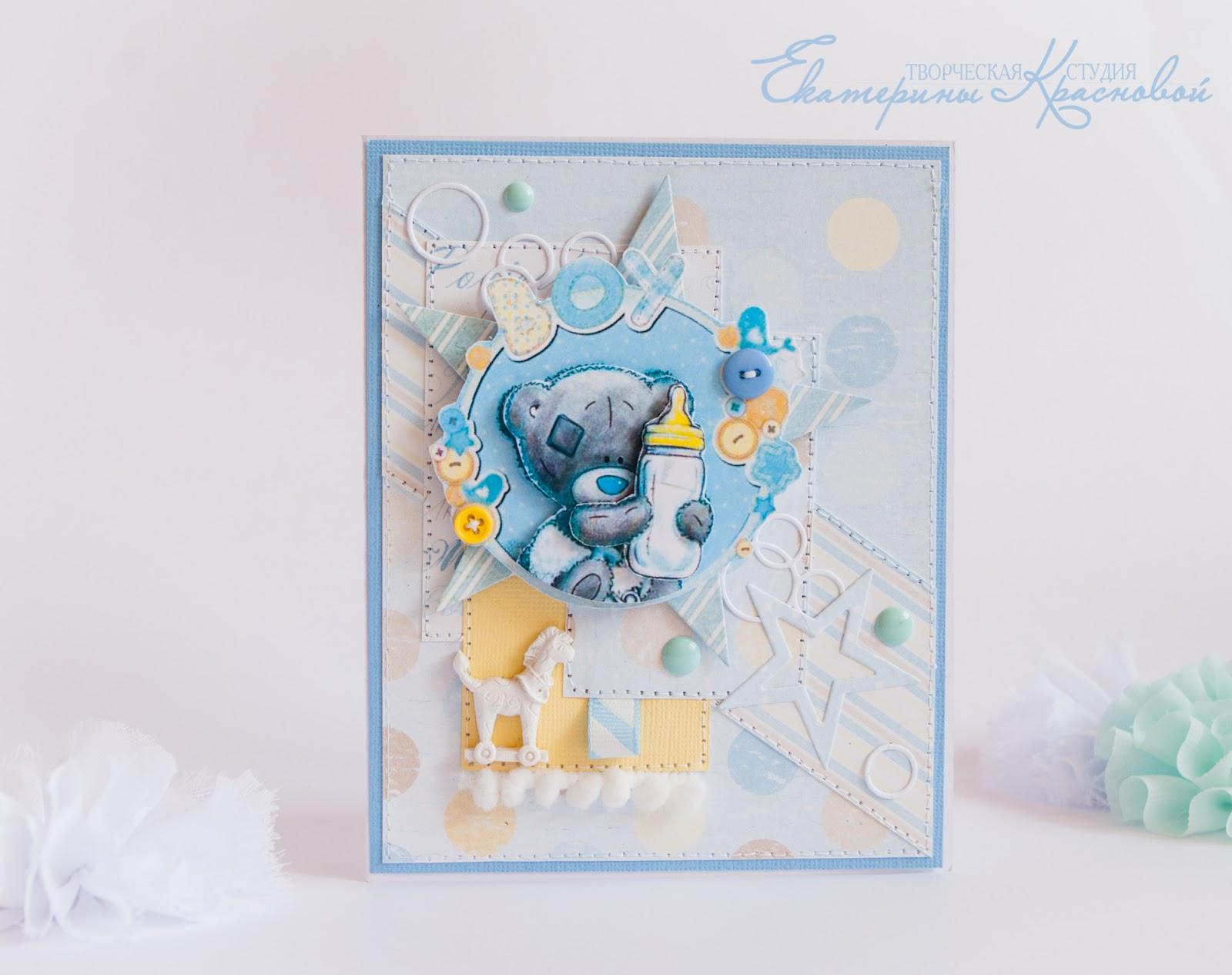 Как сделать открытку С новорожденным своими руками? 4