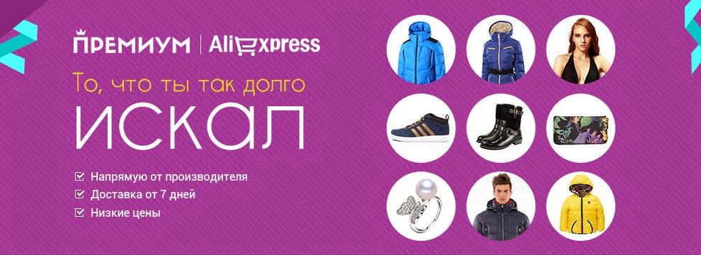 Европейская брендовая одежда по низким ценам!
