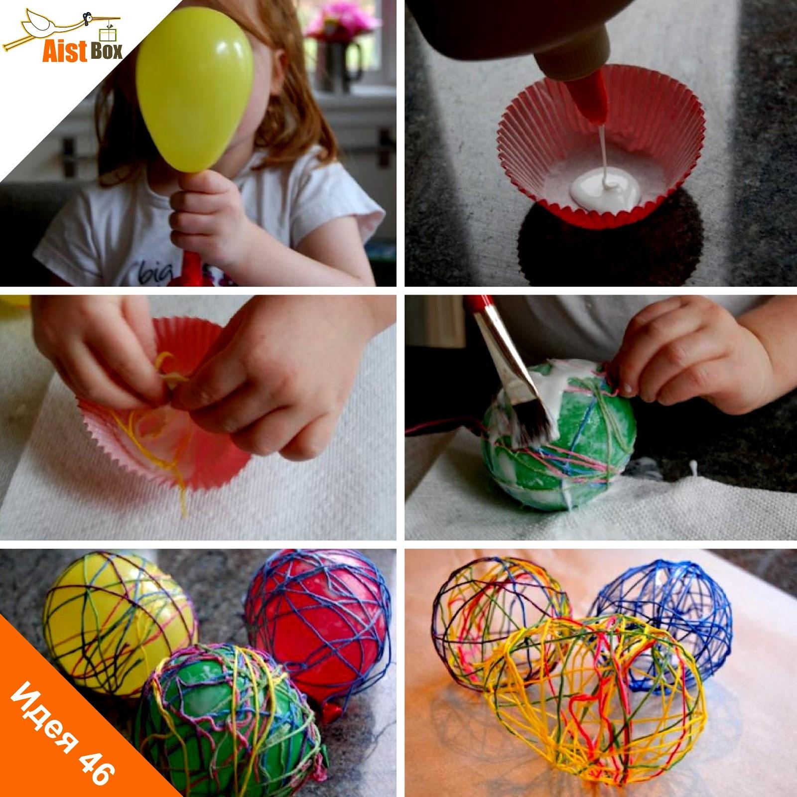 Как сделать шарики из ниток с фото