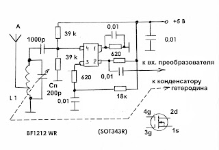 Схема усилитель на одном транзисторе