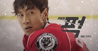 Film Korea Puck! Subtitle Indonesia