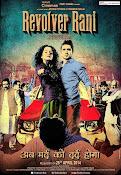 Revolver Rani (2014) ()