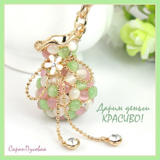 http://scrap-pygovka.blogspot.ru/2015/09/blog-post_21.html