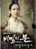 Cánh Cửa Bí Mật - Secret Door | Phim Hàn Quốc
