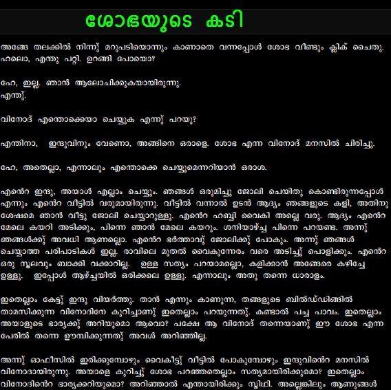 Malayalam Kambi Kathakal 2013