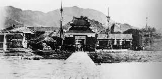 Ciudad amurallada Kowloon 1898
