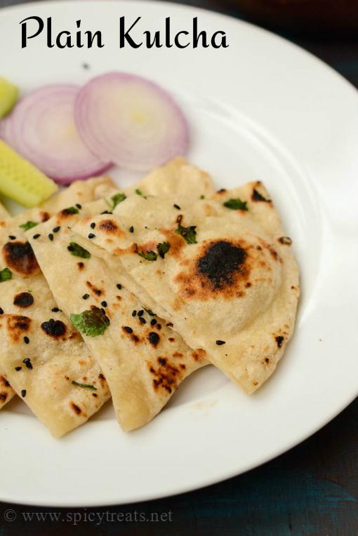 Kulcha Recipe