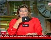 - برنامج من القاهرة - مع أمانى الخياط  - حلقة الأحد 19-10-2014