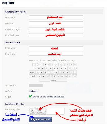 سارع للحصول عضوية بريميوم اربح sukubux-tec-arab.jpg