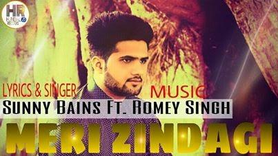 Meri Zindagi Lyrics - Sunny Bains