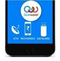 Quikwallet : Get free Rs.100  :buytoearn