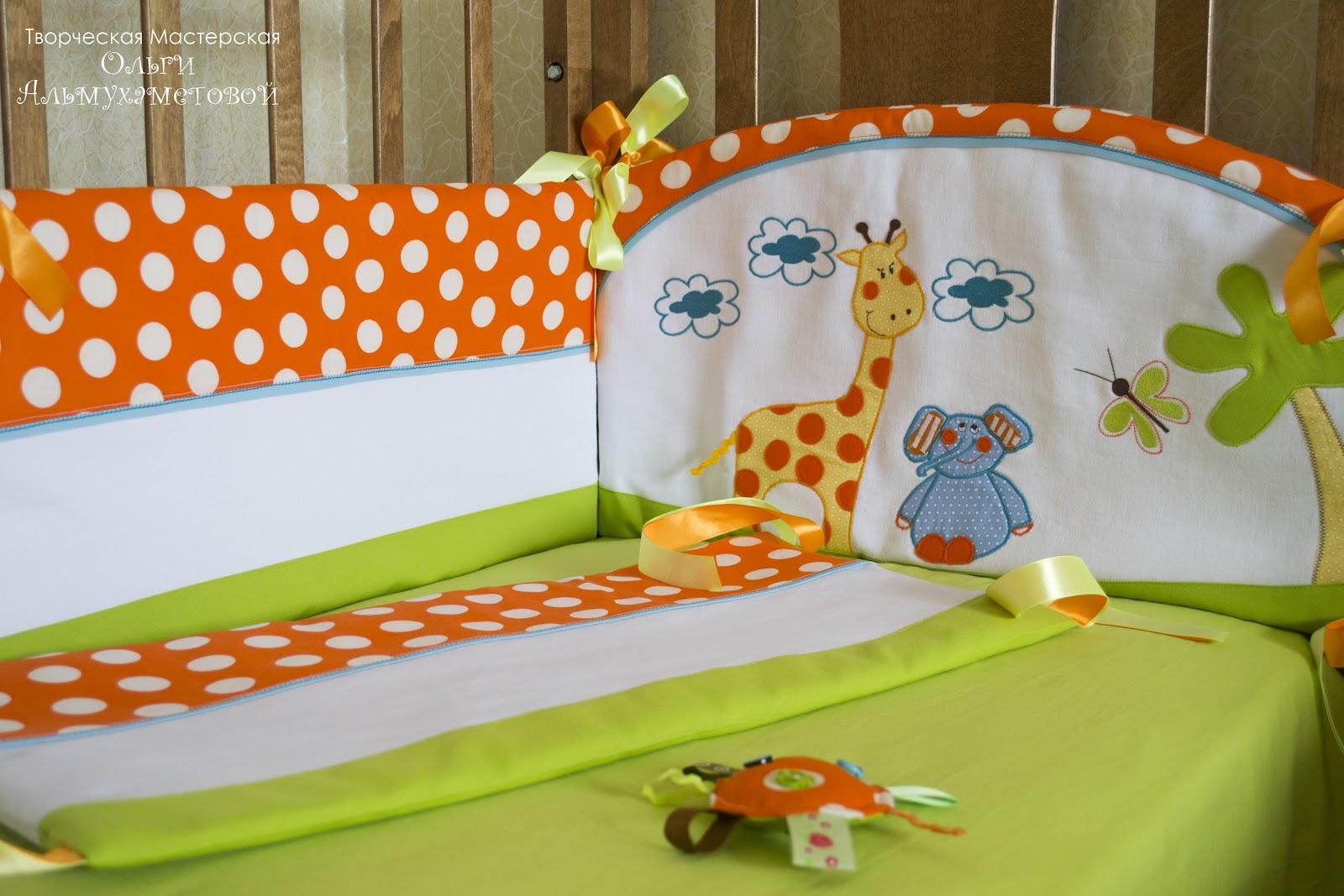 Как пошить бортики на детскую кроватку своими руками