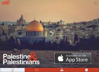 Aplikasi Canggih Untuk Mengenal Pariwisata Palestina