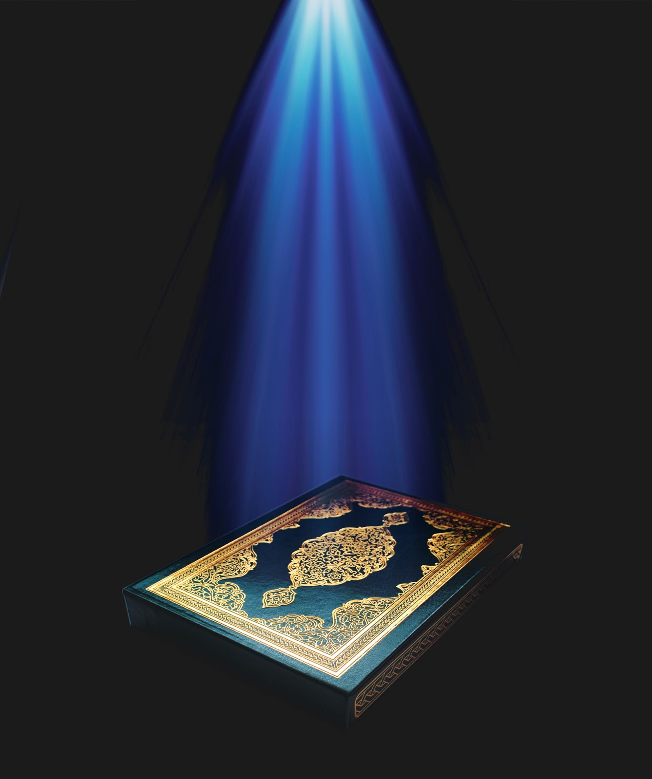 Quran Images High Resolution All In One Computer, M...