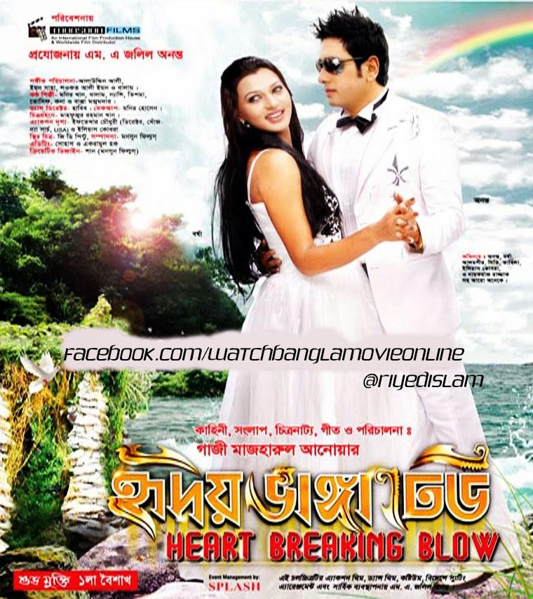 new bangla moviee 2014click hear............................ Hridoy+Bhanga+Dheu