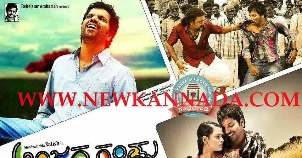 Anjada Gandu (Ninamsm Satish) Kannada Movie Mp3 Songs Free ...
