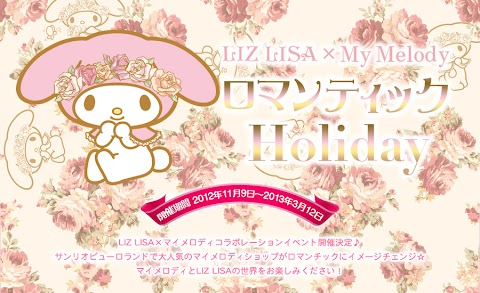 LIZ LISA×My Melody Romantic Melody MOOK!