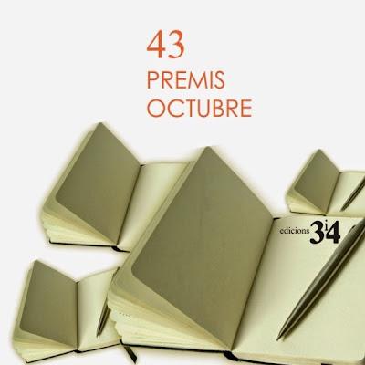 43 Premis Octubre