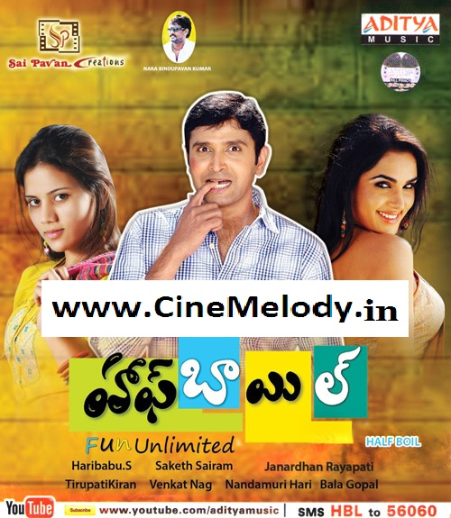 Half Boil Telugu Mp3 Songs Free  Download -2013