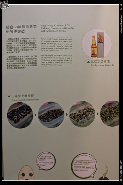 2015-02-28雲林土庫-源順芝麻觀光油廠