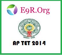 Manabadi APTET OMR Answer sheet 2014 Download