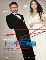 Finding Mr. Right (2013) online y gratis