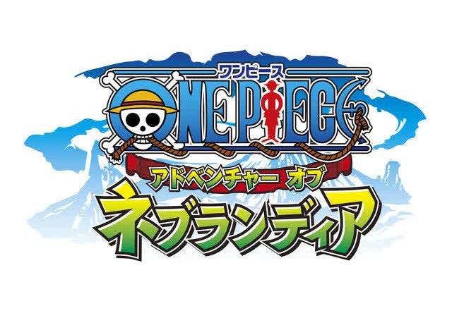 'One Piece' Akan Dapatkan Sebuah Episode Spesial Yang Akan Tayamg Desember