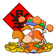 FUNNY WIND LION-HAPPY NEW YEAR