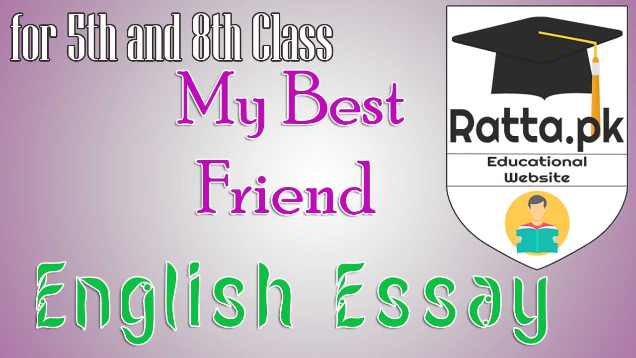 My Best Friend Essay in English for Students & Children