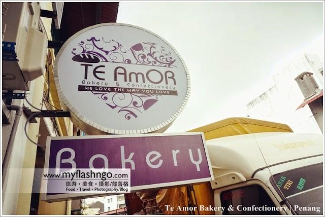 槟城美食 | Te Amor 诚意十足的面包店 (优惠卷回馈读者)