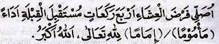 Lafal Niat Shalat Isya'