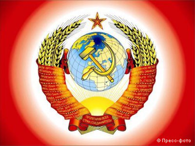 герб юстиции