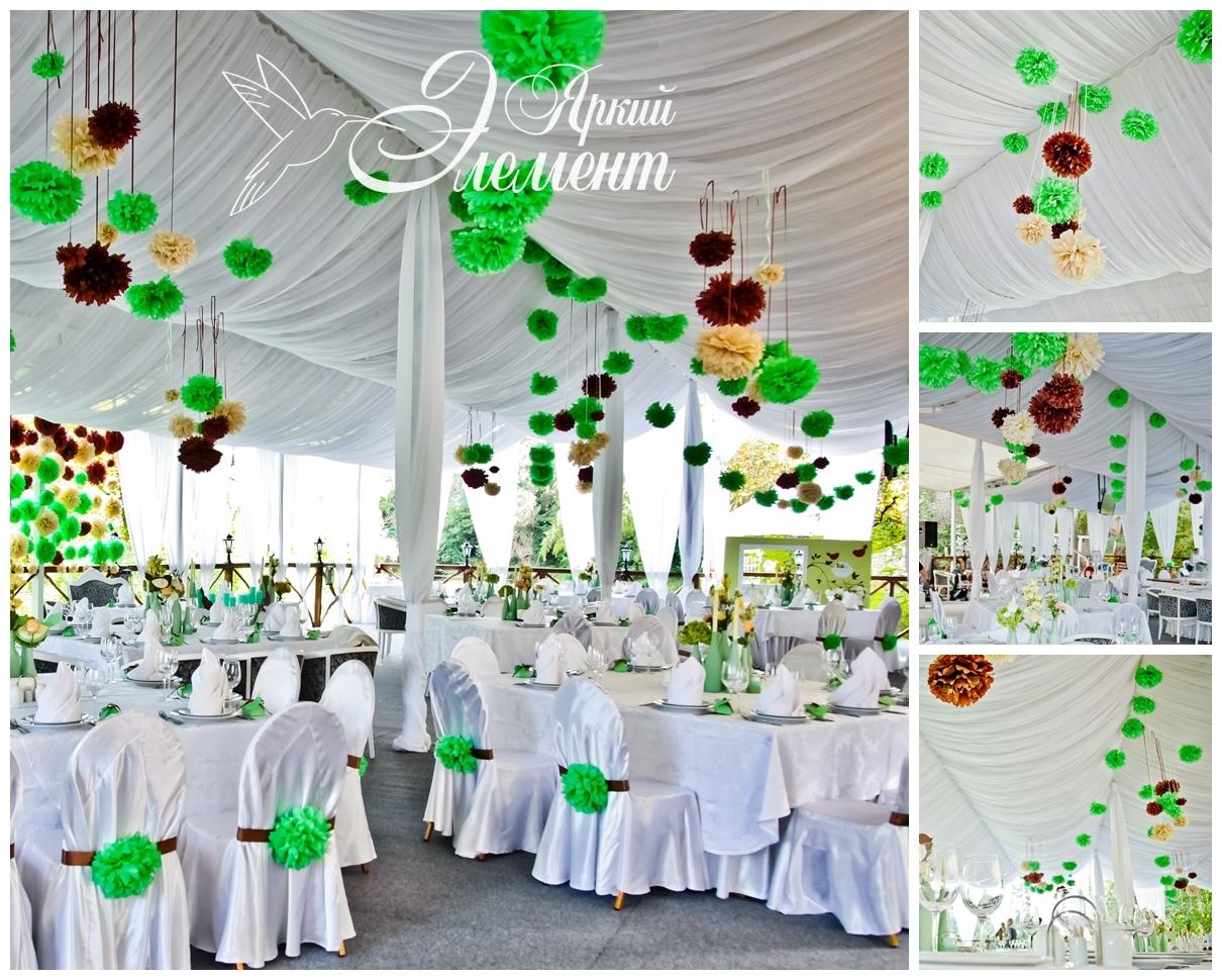 Помпоны на свадьбу фото