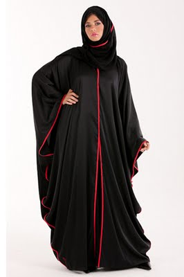 Abaya Styles Fashion