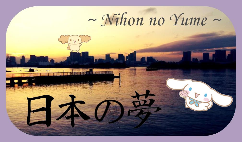 ~ Nihon no Yume ~