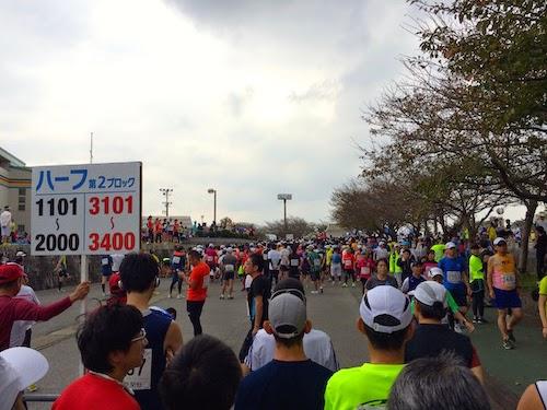 2014あざいお市マラソン