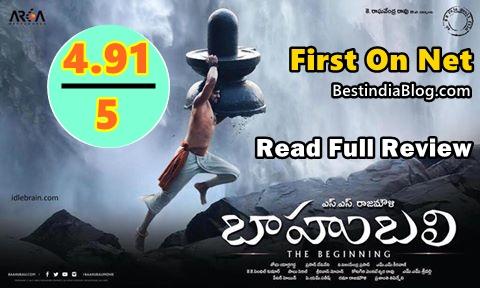 bahubali Hindi Review