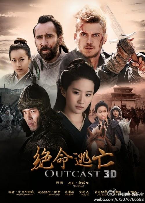 Cuộc Chiến Cuối Cùng (2014)
