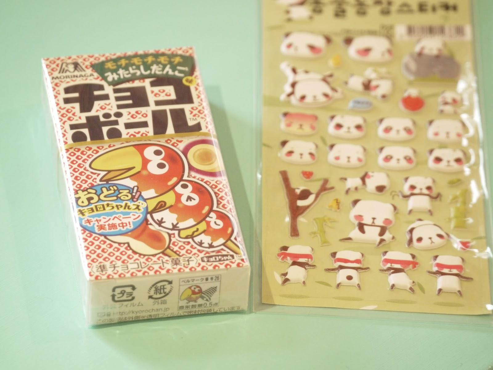 box kawaii