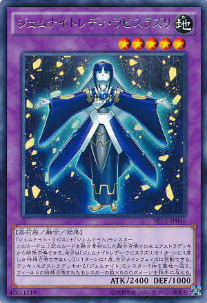 Gem-Knight Lady Lapis Lazuli