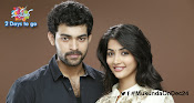 Mukunda movie photos gallery-thumbnail-5