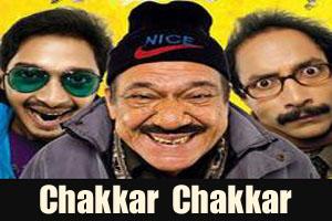 Chakkar Chakkar
