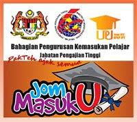 Permohonan Kemasukan UPU Sesi Akademik 2012/ 2013 | Kakiharu Blog™