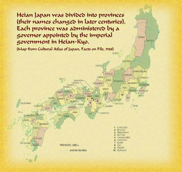 Ancient Map Of Japan Free Printable Maps - Japan map 6