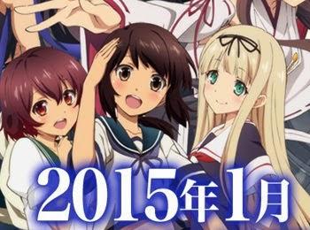 5 Anime Yang Wajib di Tonton di Winter 2015