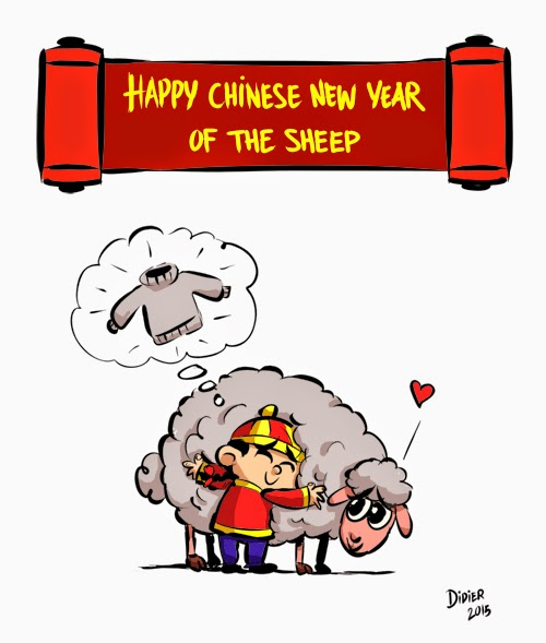 happy chinese new year of the sheep 2015